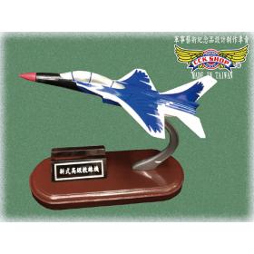 新式高級教練藍雀鋁合金飛機